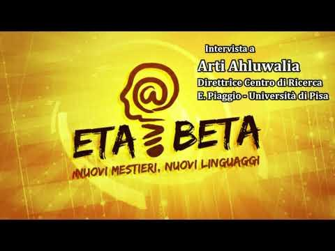 Embedded thumbnail for Intervista a Arti Ahluwalia su Eta Beta - Radio1 Rai